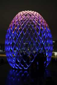 Light installation Egg